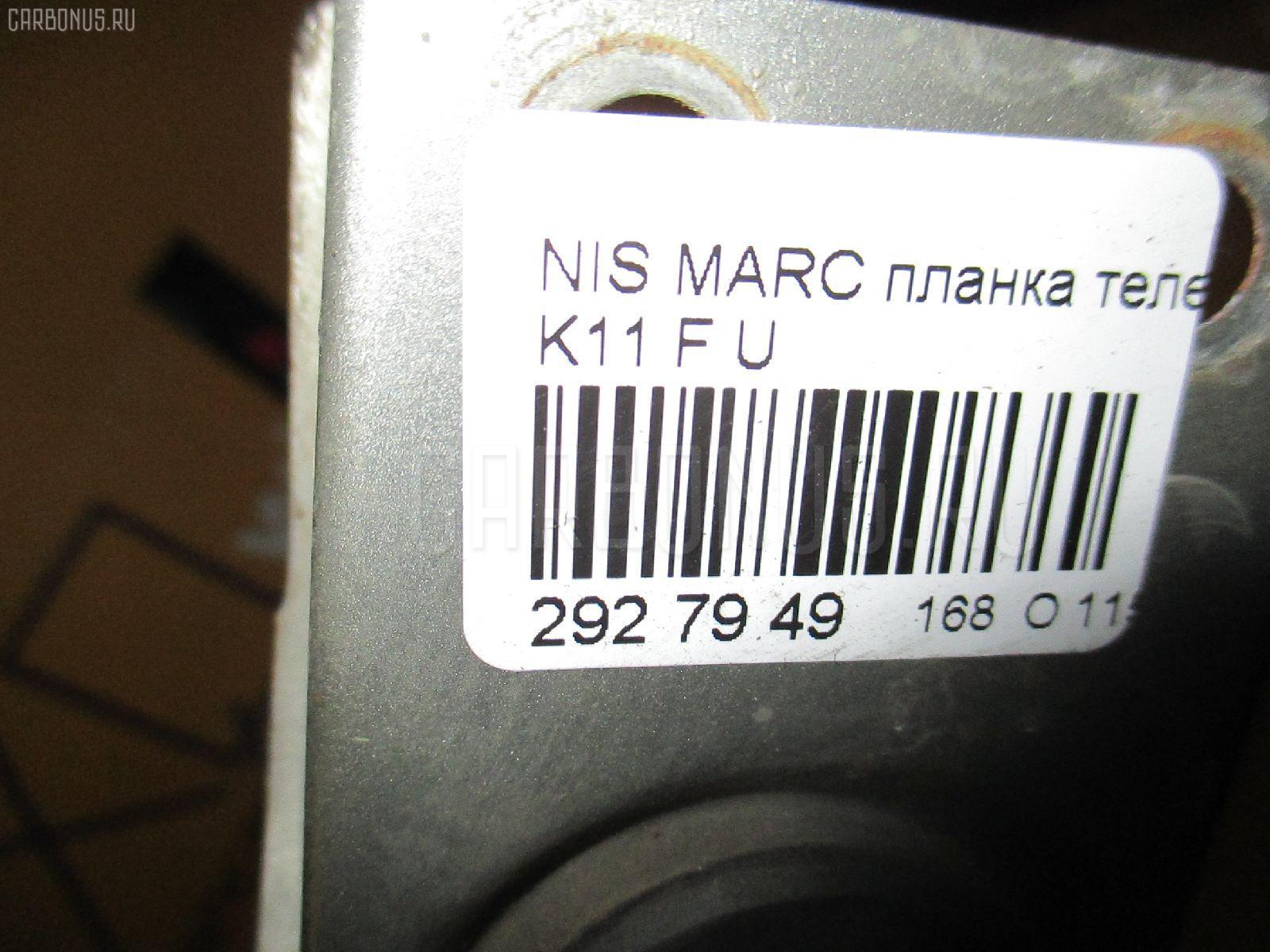Планка телевизора NISSAN MARCH K11 Фото 2