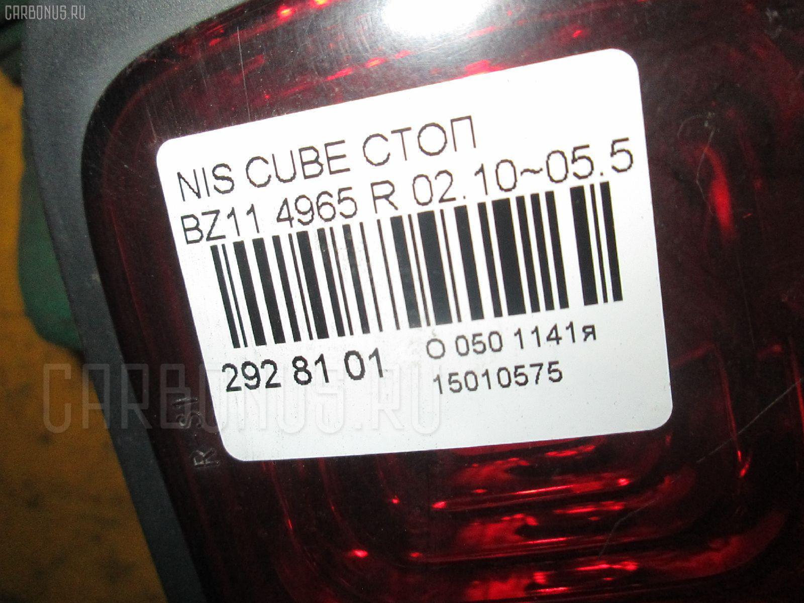 Стоп NISSAN CUBE BZ11 Фото 3