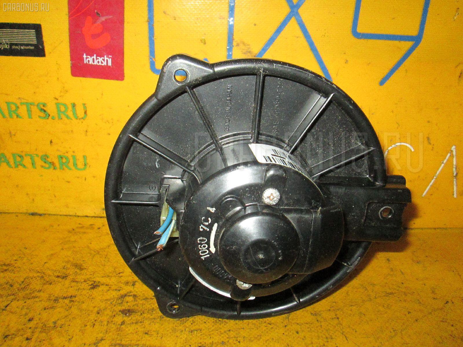 Мотор печки HONDA FIT GD3. Фото 11
