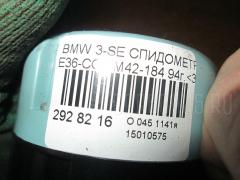 Спидометр BMW 3-SERIES E36-CG18 M42-184S1 Фото 4