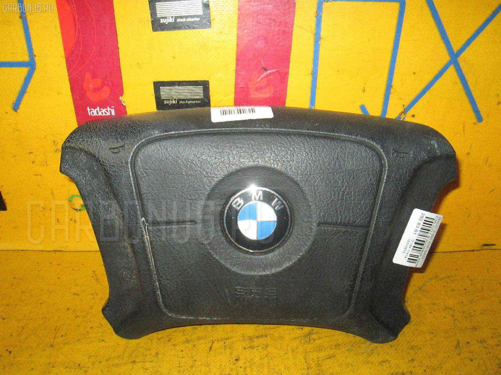 Air bag BMW 3-SERIES E36-CG18 Фото 1