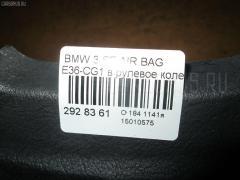 Air bag Bmw 3-series E36-CG18 Фото 3