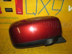 Зеркало двери боковой Mazda Mpv LY3P Фото 2