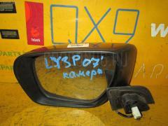 Зеркало двери боковой MAZDA MPV LY3P Фото 1