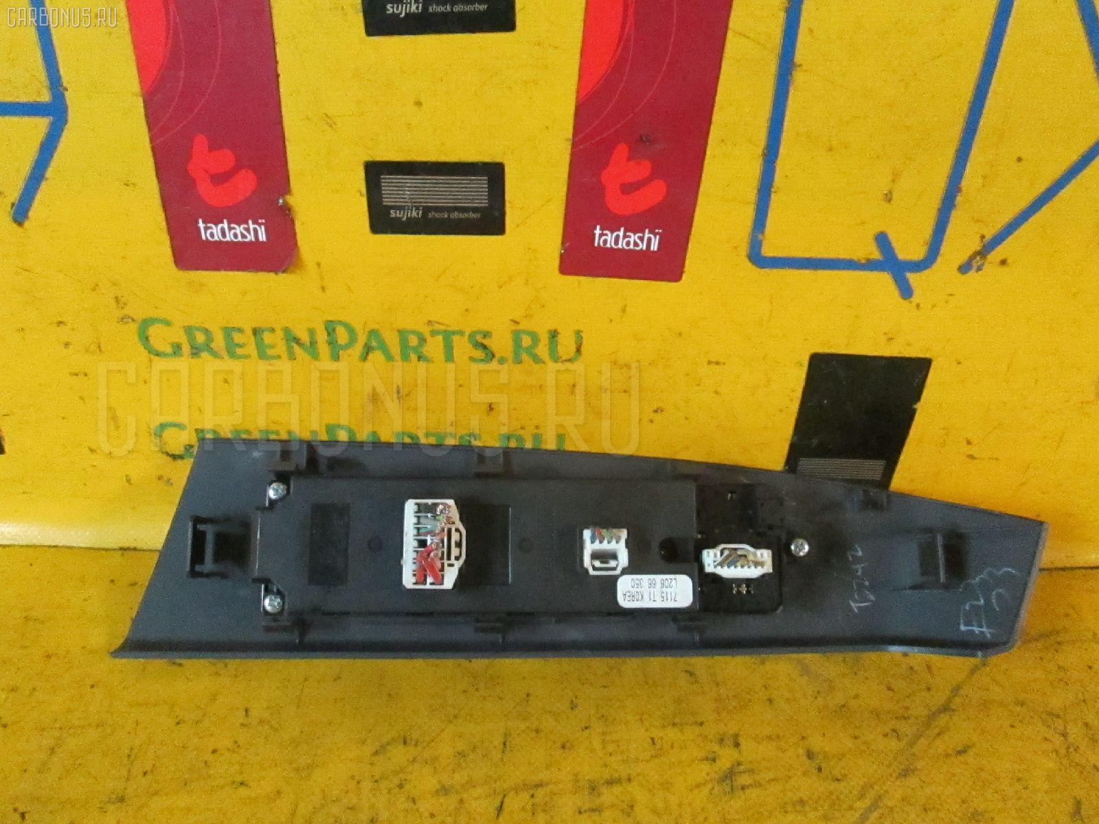 Блок упр-я стеклоподъемниками MAZDA MPV LY3P Фото 2
