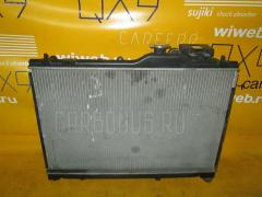 Радиатор ДВС HONDA INSPIRE UA3 C32A Фото 1