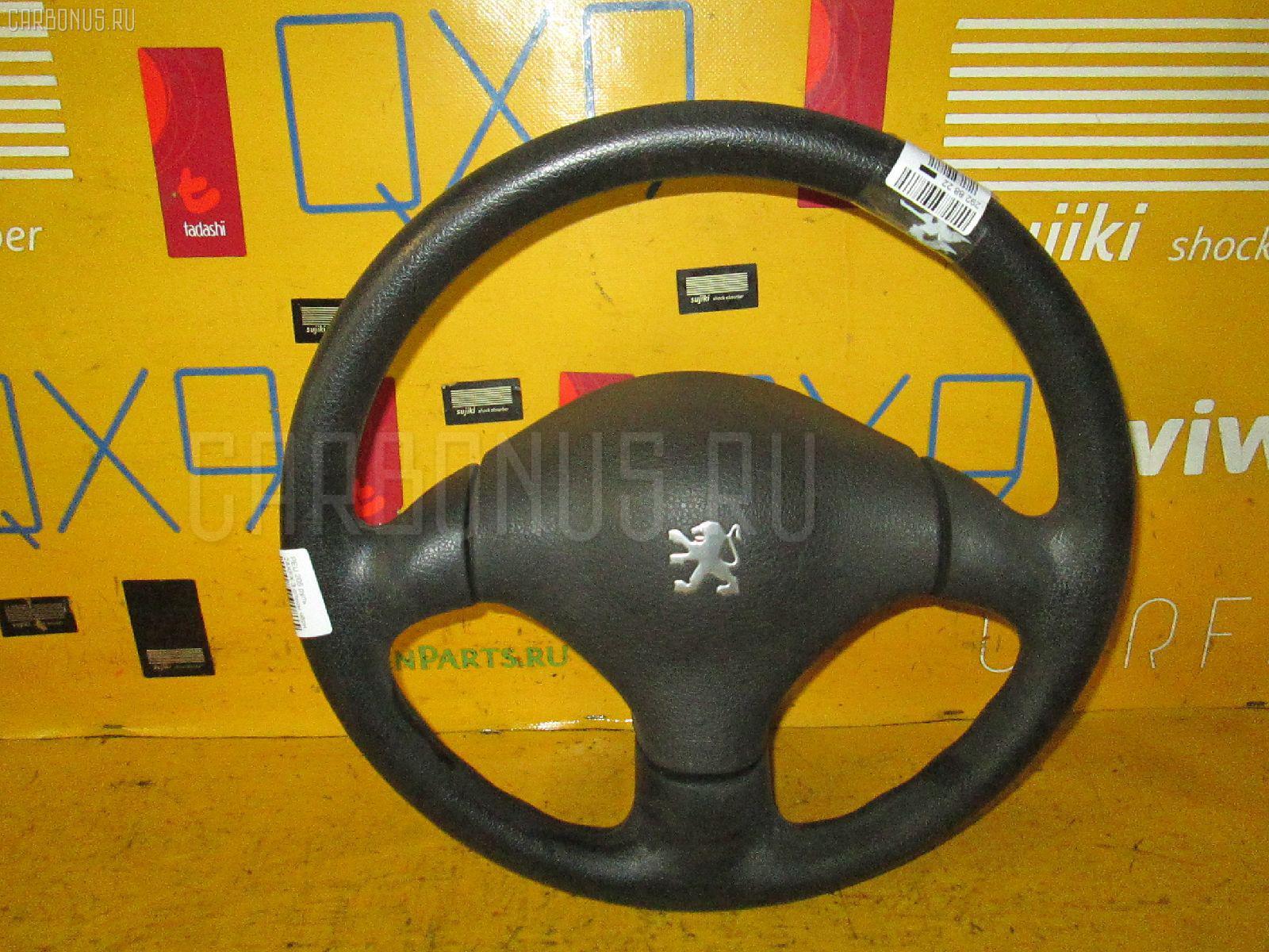 Руль Peugeot 206 2AKFX Фото 1