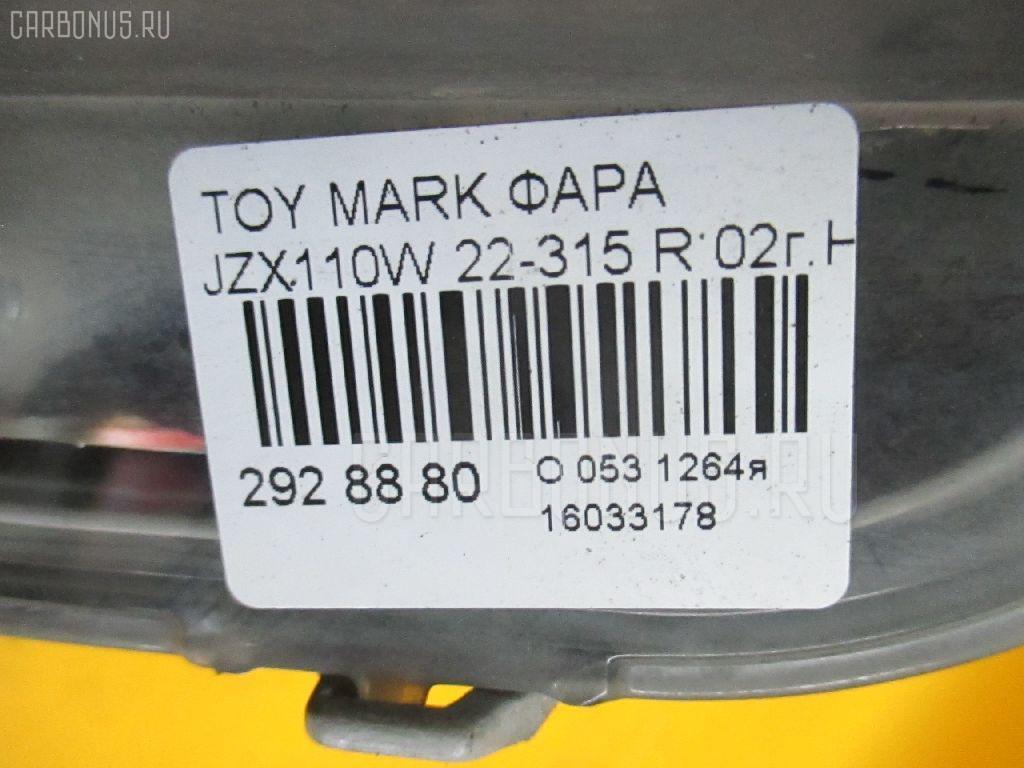 Фара TOYOTA MARK II BLIT JZX110W Фото 3