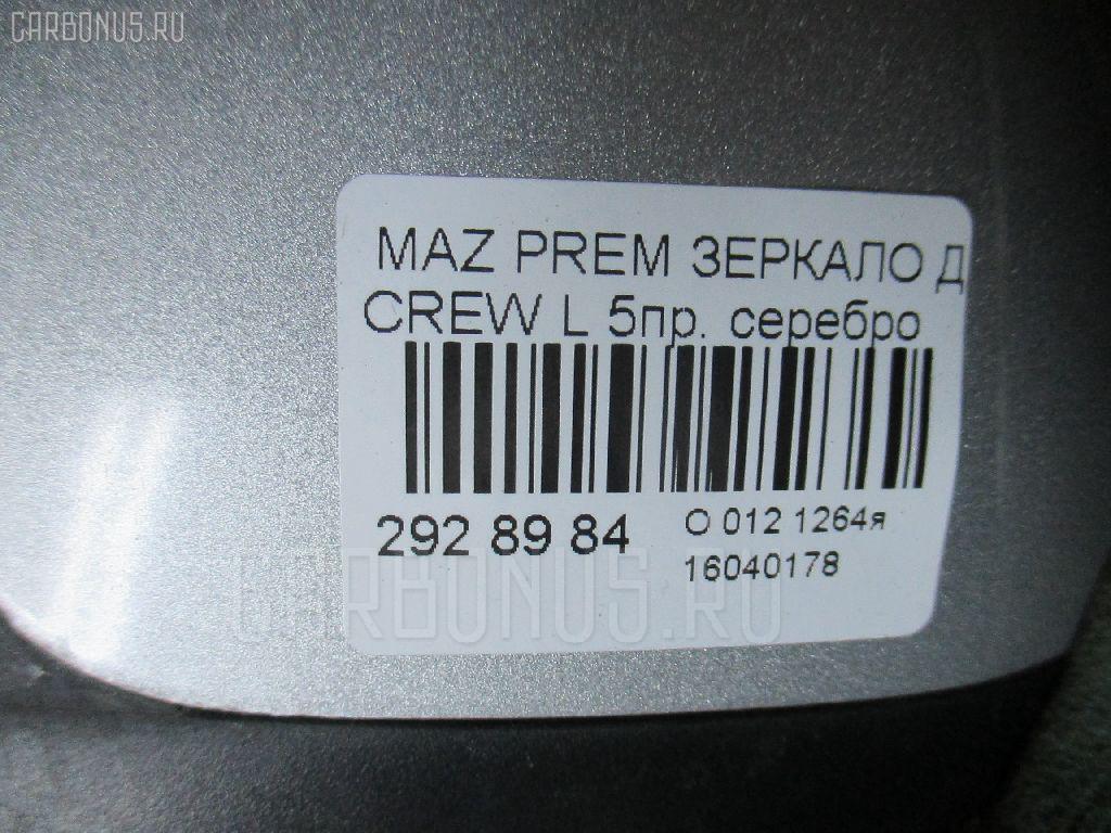 Зеркало двери боковой MAZDA PREMACY CREW Фото 3