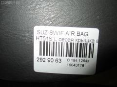 Air bag SUZUKI SWIFT HT51S Фото 3