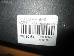 Air bag TOYOTA BB NCP31 Фото 3