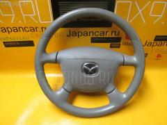 Руль Mazda Demio DW3W Фото 2