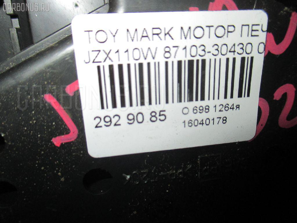 Мотор печки TOYOTA MARK II BLIT JZX110W Фото 3