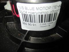 Мотор печки Nissan Bluebird QU14 Фото 3