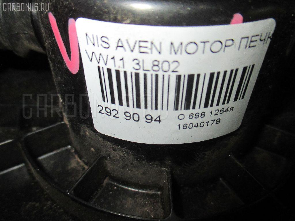 Мотор печки NISSAN AVENIR VW11 Фото 3