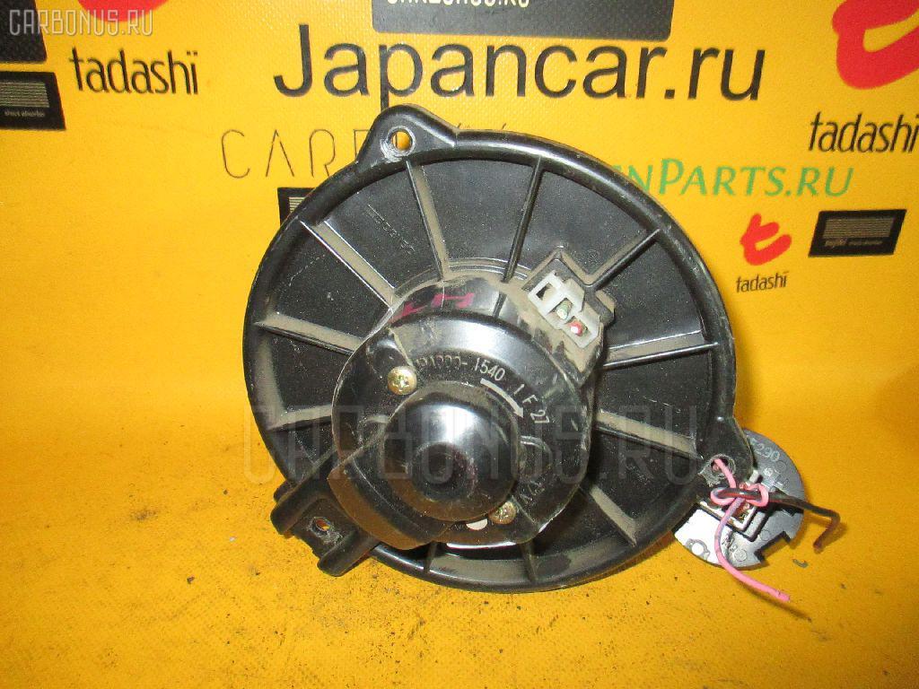 Мотор печки SUZUKI SWIFT HT51S. Фото 7