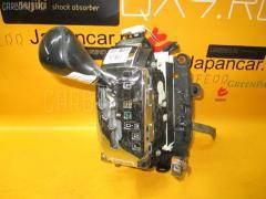 Ручка КПП Toyota Mark ii blit JZX110W Фото 2
