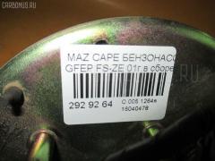 Бензонасос MAZDA CAPELLA GFEP FS-ZE Фото 3