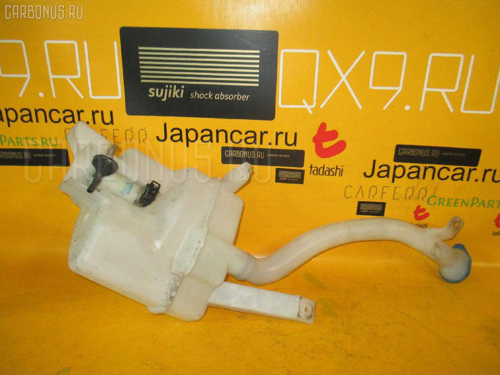 Бачок омывателя Nissan Note E11 Фото 1
