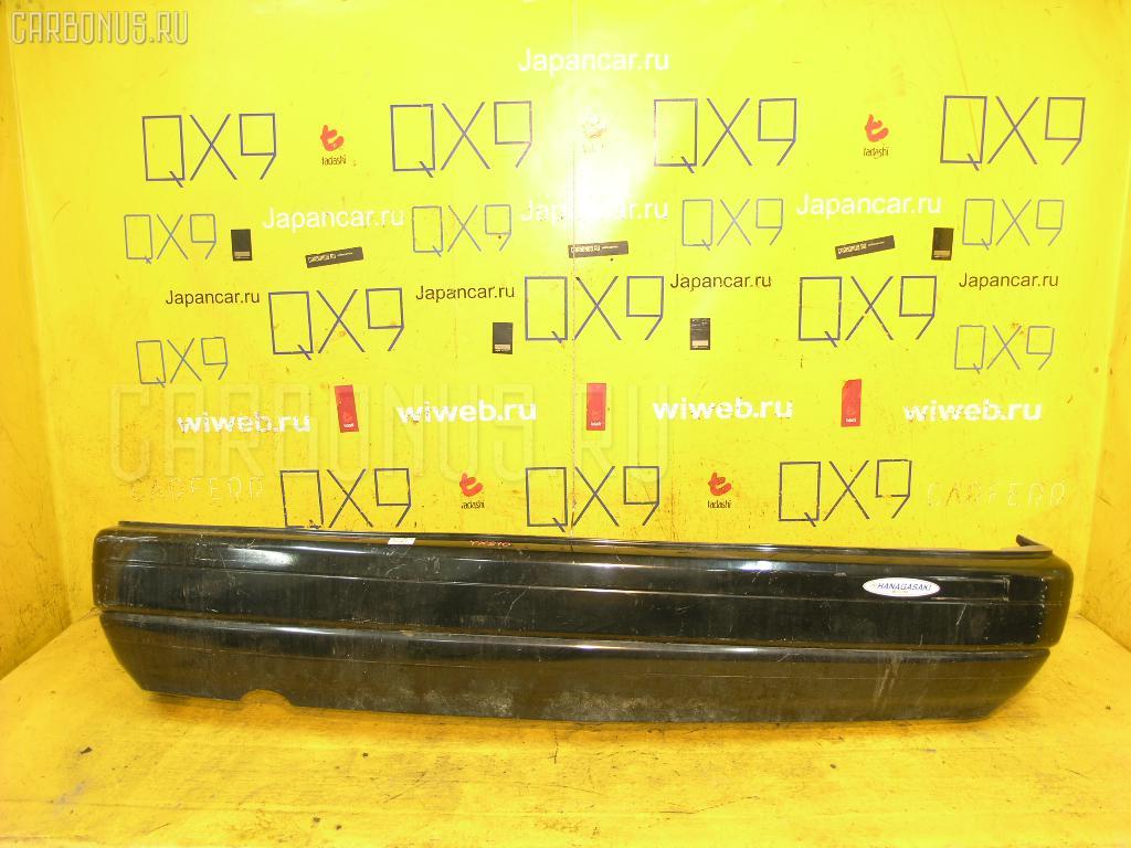 Бампер Toyota Crown comfort YXS10 Фото 1