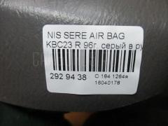 Air bag Nissan Serena KBC23 Фото 3