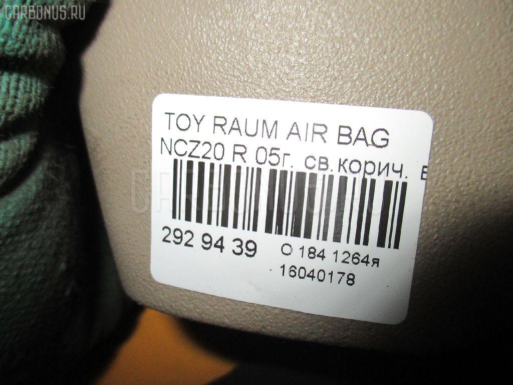Air bag TOYOTA RAUM NCZ20 Фото 3