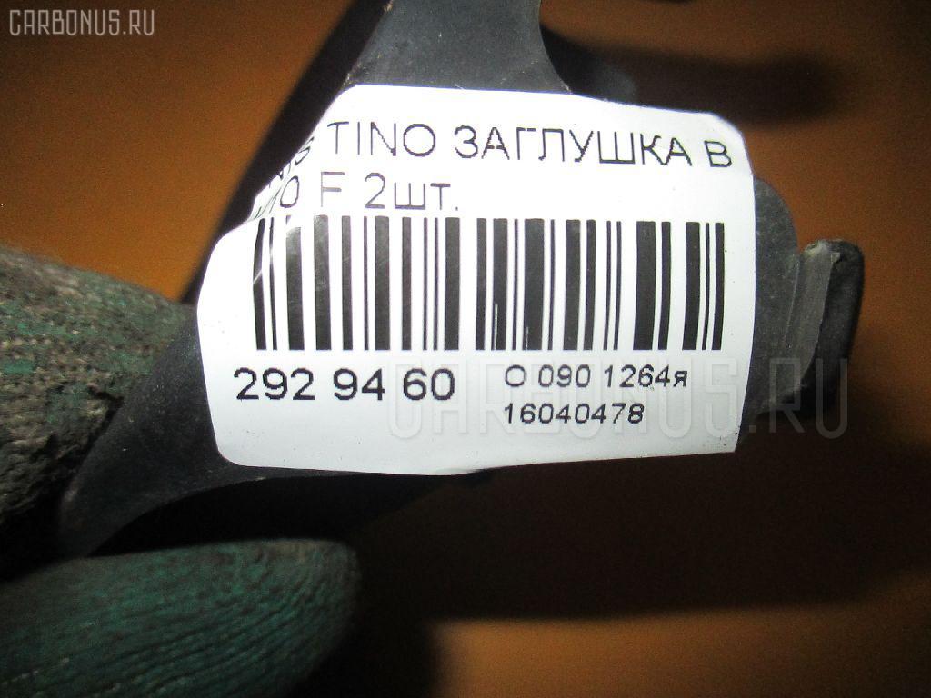 Заглушка в бампер NISSAN TINO V10 Фото 3