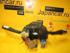 Переключатель поворотов Nissan Serena KBC23 Фото 2