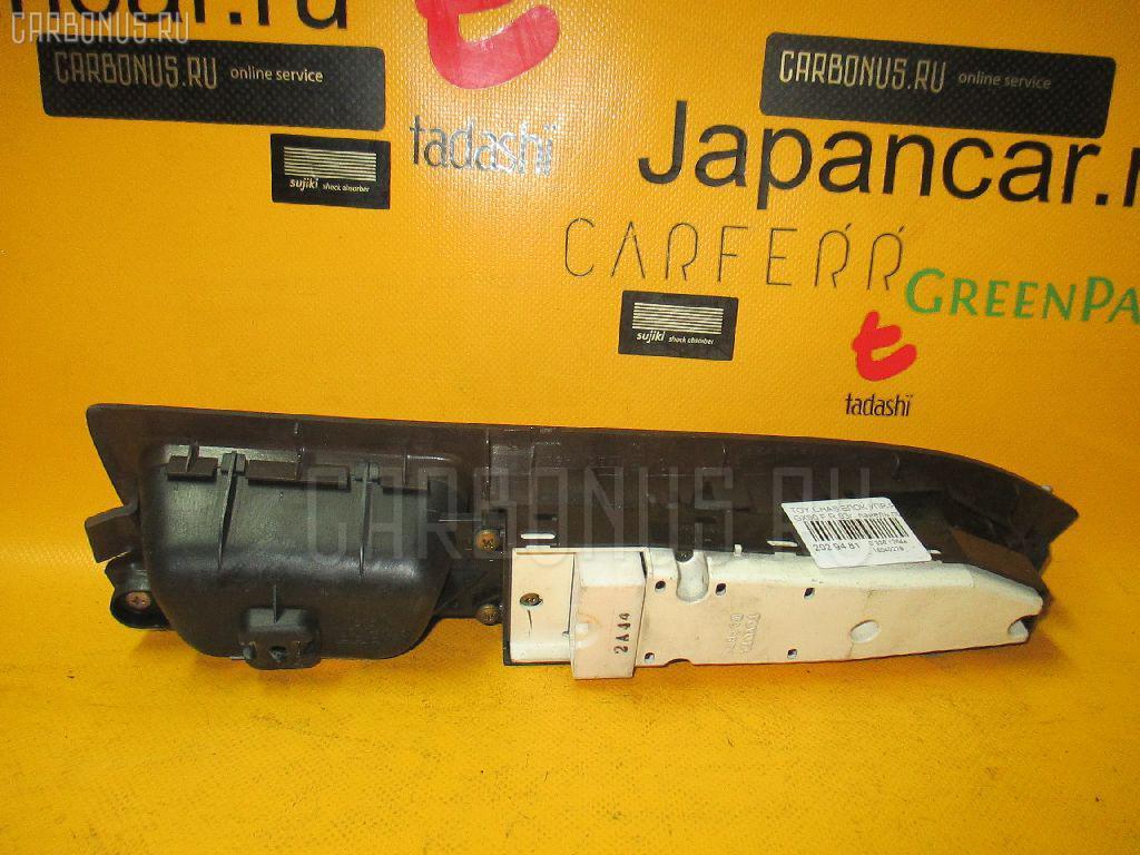 Блок упр-я стеклоподъемниками TOYOTA CHASER GX90. Фото 6
