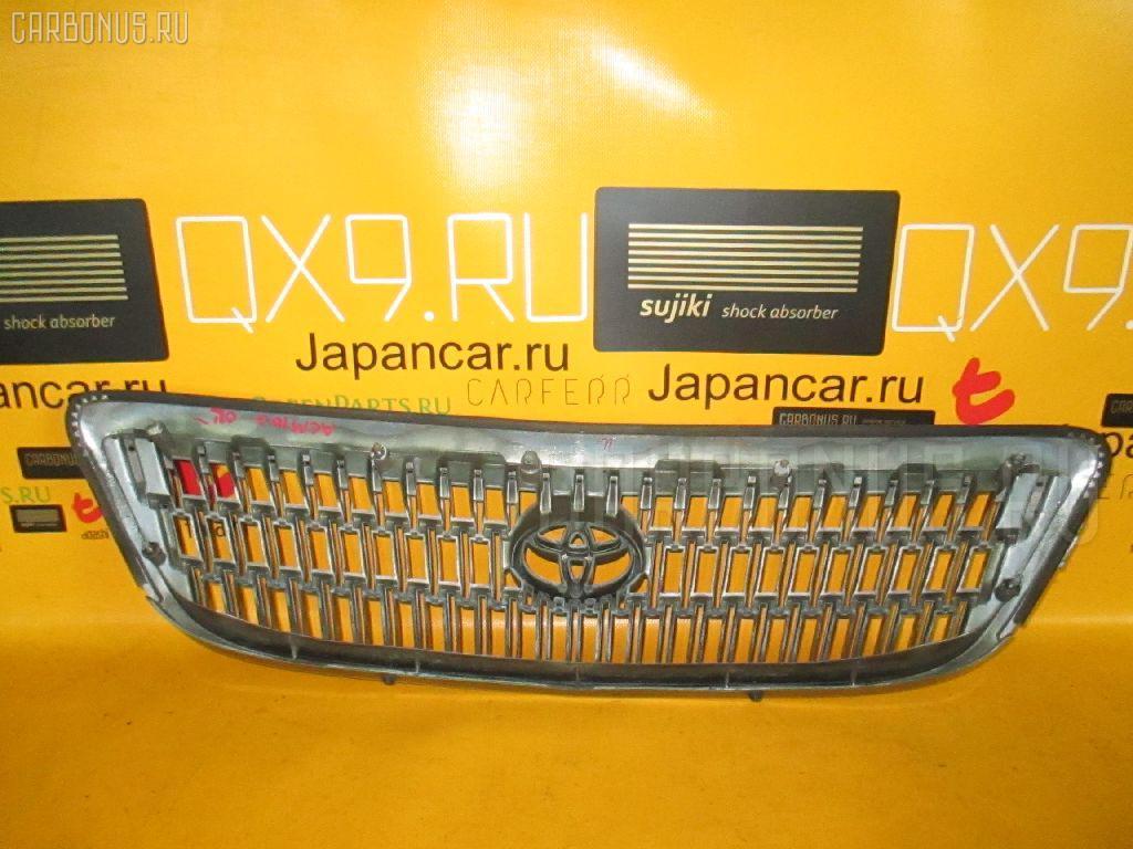 Решетка радиатора TOYOTA GAIA ACM10G. Фото 3
