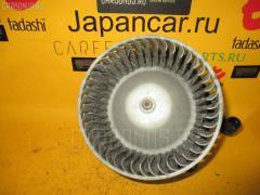 Мотор печки Nissan Serena KBC23 Фото 2