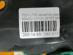 Решетка радиатора Toyota Lite ace KR42V Фото 3