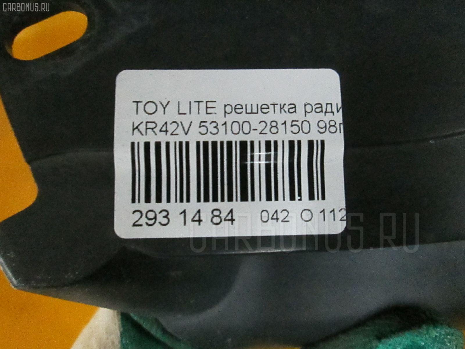 Решетка радиатора TOYOTA LITE ACE KR42V Фото 4