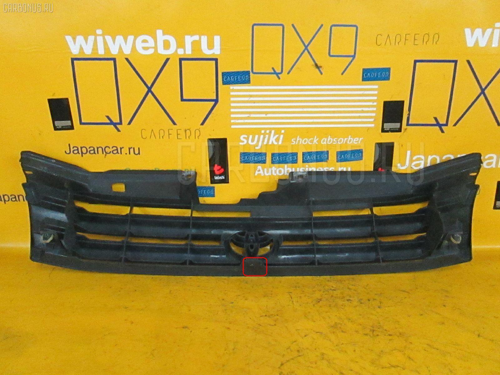 Решетка радиатора TOYOTA LITE ACE KR42V. Фото 9
