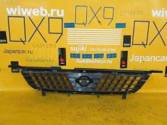 Решетка радиатора Nissan Sunny B15 Фото 1