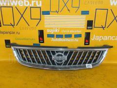 Решетка радиатора Nissan Sunny B15 Фото 2