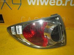 Стоп Mazda Atenza sport wagon GY3W Фото 2