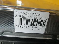 Фара Toyota Voxy AZR60G Фото 5