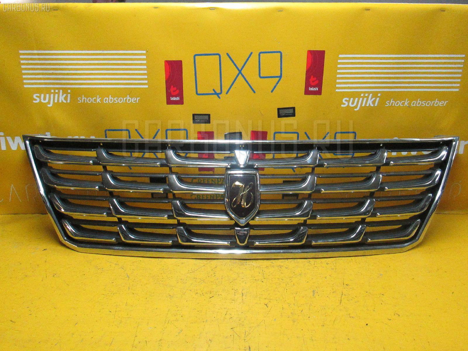 Решетка радиатора Toyota Grand hiace VCH10W Фото 1