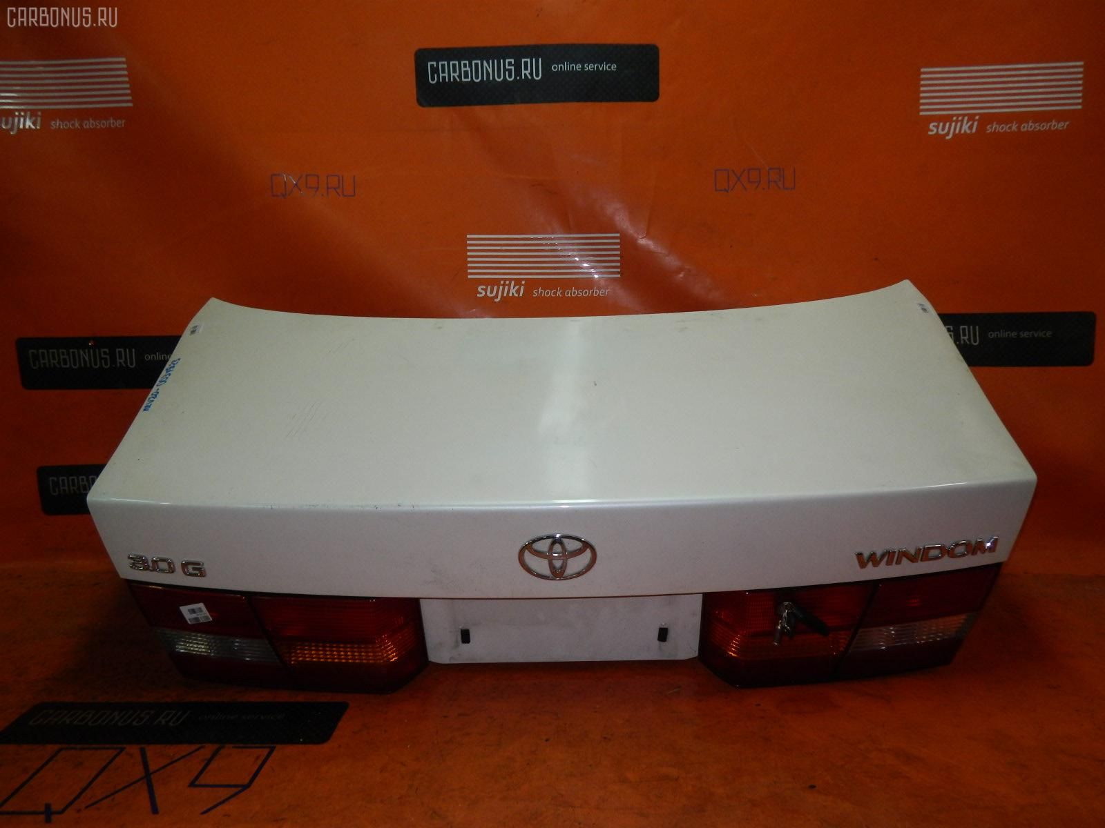 Крышка багажника TOYOTA WINDOM MCV20. Фото 3