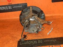 Ступица Honda Airwave GJ1 L15A Фото 2