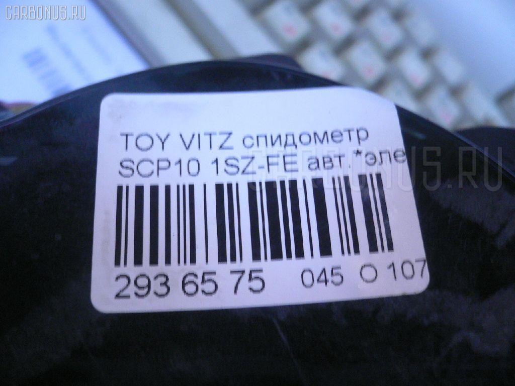Спидометр TOYOTA VITZ SCP10 1SZ-FE Фото 5