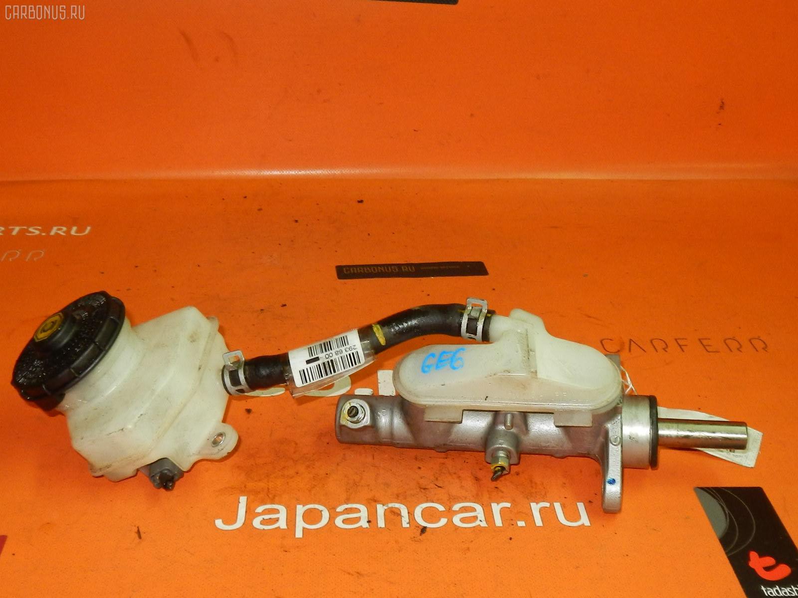 Главный тормозной цилиндр HONDA FIT GE6 L13A Фото 2