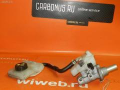 Главный тормозной цилиндр Mazda Premacy CWEFW LF Фото 1
