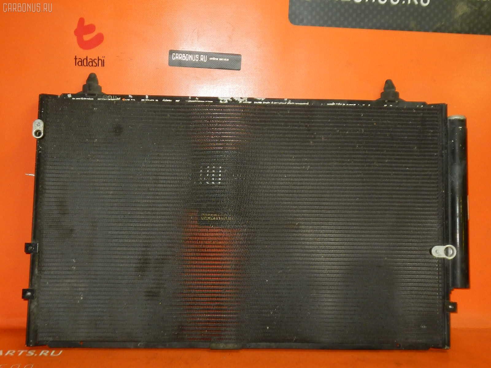 Радиатор кондиционера TOYOTA ISIS ANM10G 1AZ-FSE Фото 2