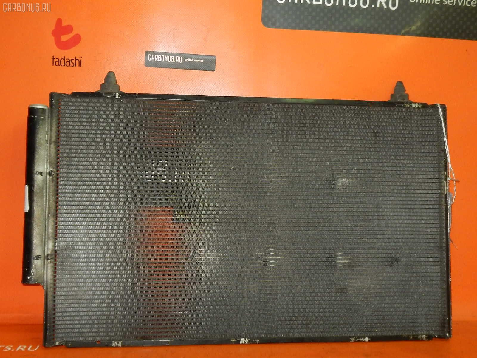 Радиатор кондиционера TOYOTA ISIS ANM10G 1AZ-FSE Фото 1
