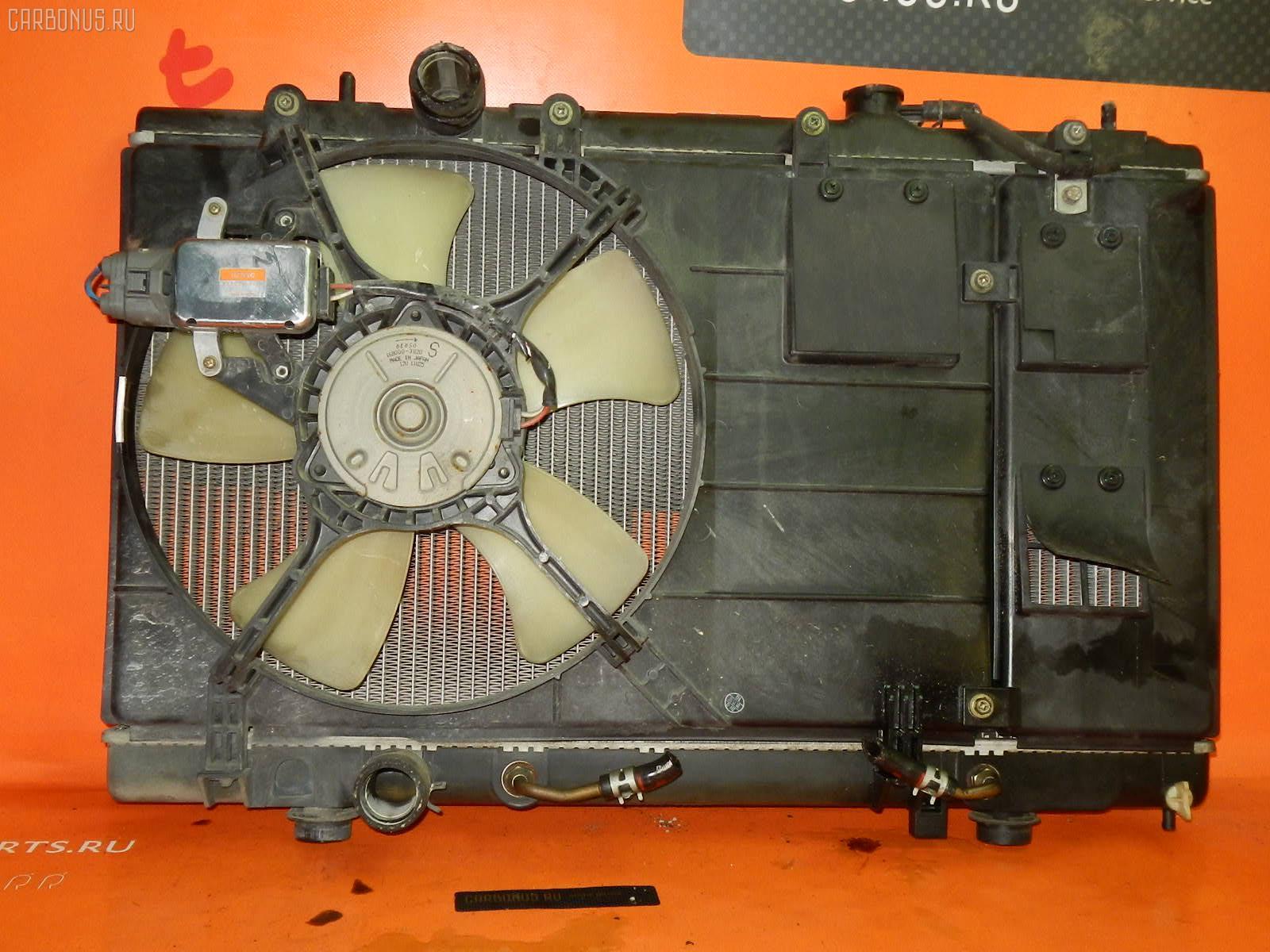 Радиатор ДВС MITSUBISHI MIRAGE DINGO CQ2A 4G15. Фото 1