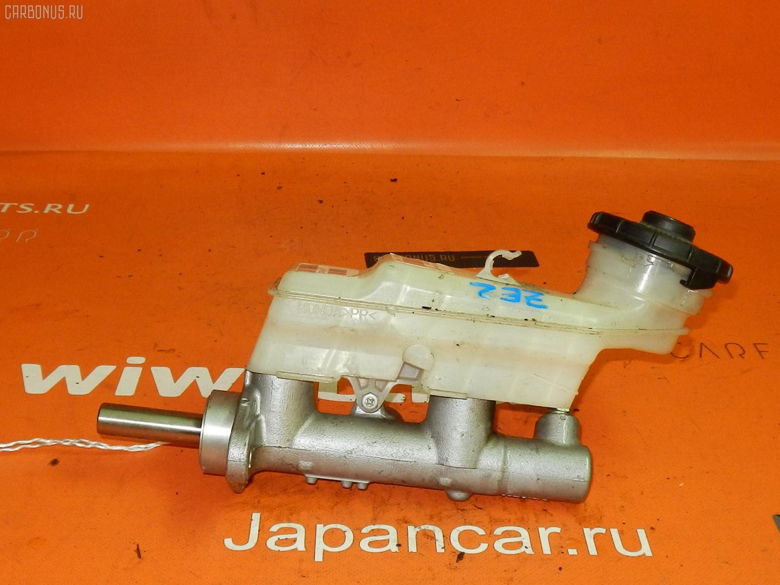 Главный тормозной цилиндр HONDA INSIGHT ZE2 Фото 1