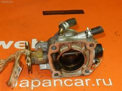 Дроссельная заслонка Mazda Demio DW5W B5 Фото 4