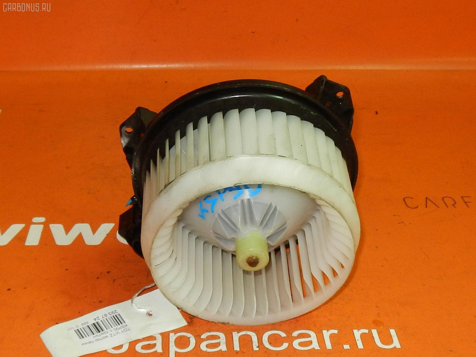 Мотор печки TOYOTA VITZ KSP90 Фото 1